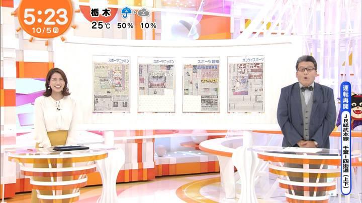 2020年10月05日永島優美の画像03枚目
