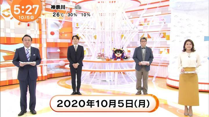 2020年10月05日永島優美の画像04枚目