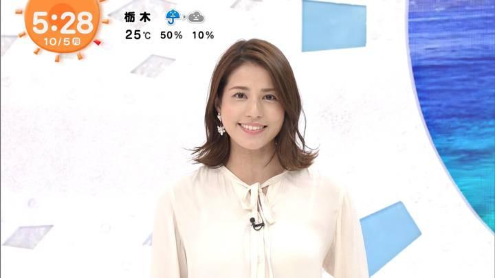 2020年10月05日永島優美の画像05枚目