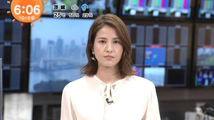 2020年10月05日永島優美の画像07枚目