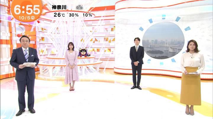 2020年10月05日永島優美の画像09枚目