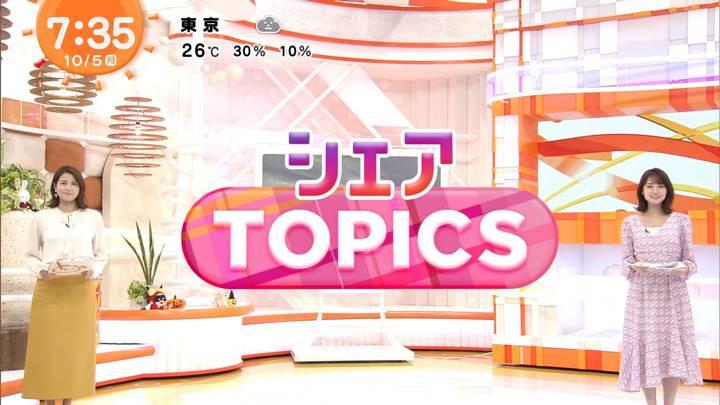 2020年10月05日永島優美の画像10枚目