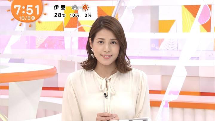 2020年10月05日永島優美の画像12枚目