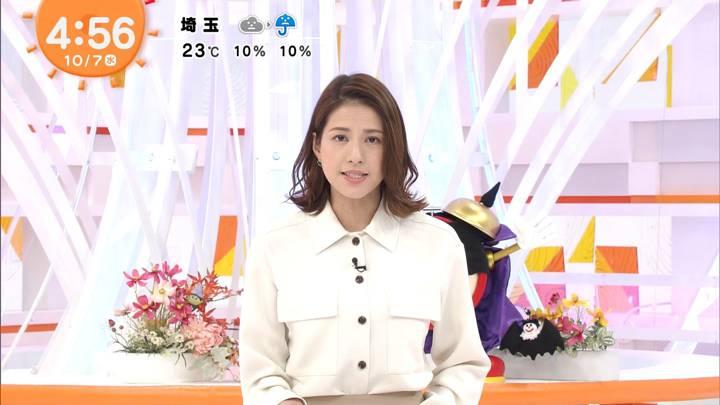 2020年10月07日永島優美の画像01枚目