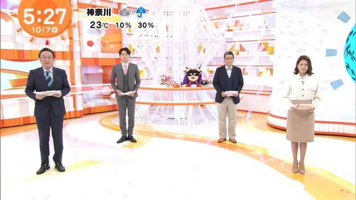 2020年10月07日永島優美の画像02枚目