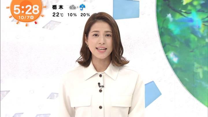 2020年10月07日永島優美の画像03枚目