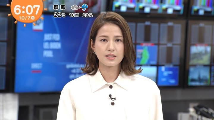2020年10月07日永島優美の画像05枚目