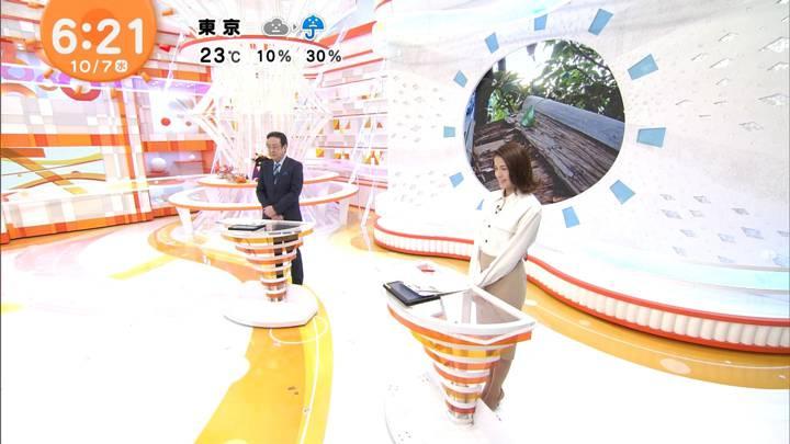 2020年10月07日永島優美の画像06枚目