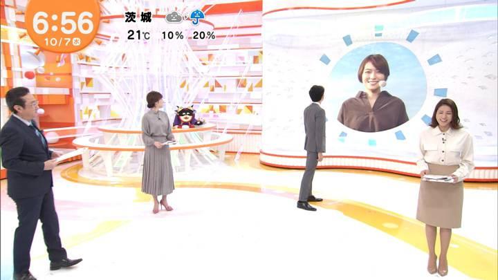 2020年10月07日永島優美の画像08枚目