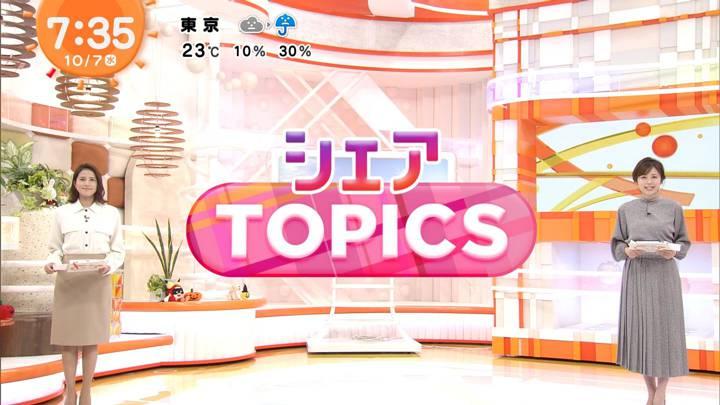 2020年10月07日永島優美の画像10枚目