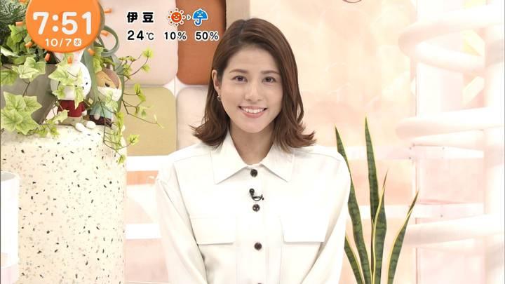 2020年10月07日永島優美の画像12枚目