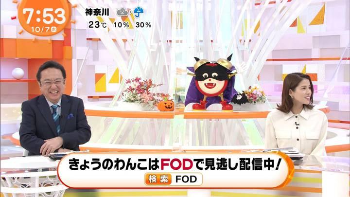 2020年10月07日永島優美の画像13枚目