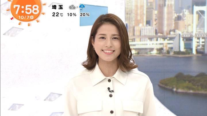 2020年10月07日永島優美の画像14枚目