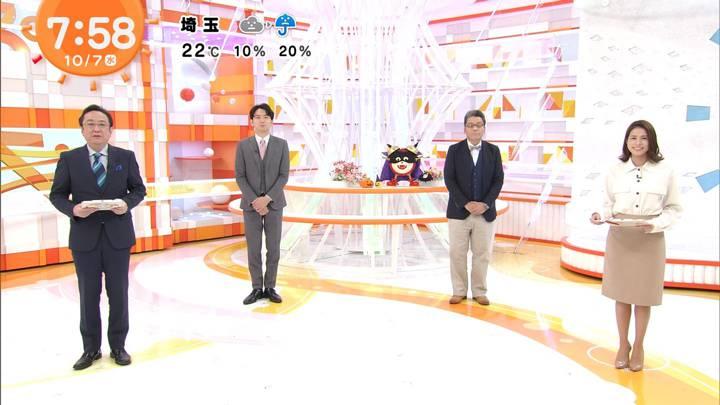 2020年10月07日永島優美の画像15枚目
