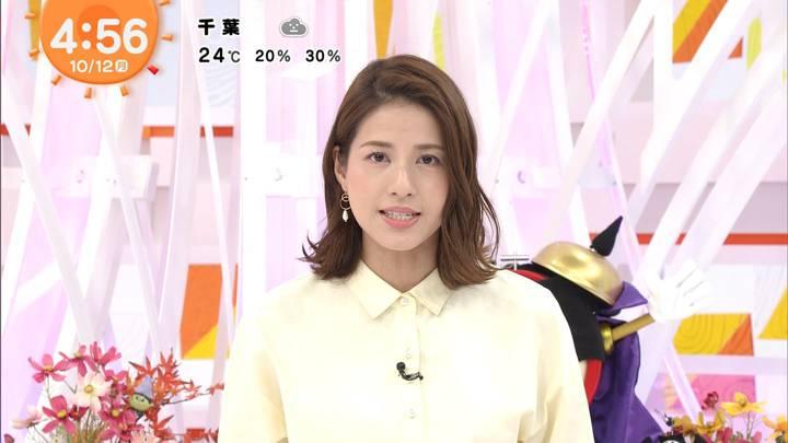2020年10月12日永島優美の画像01枚目