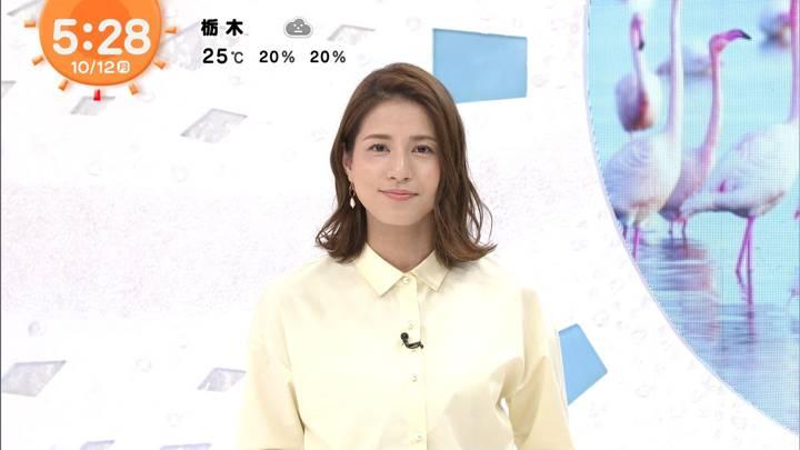 2020年10月12日永島優美の画像03枚目
