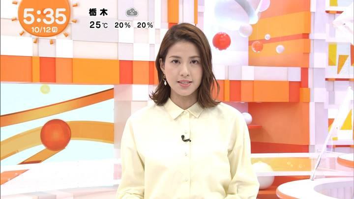 2020年10月12日永島優美の画像05枚目