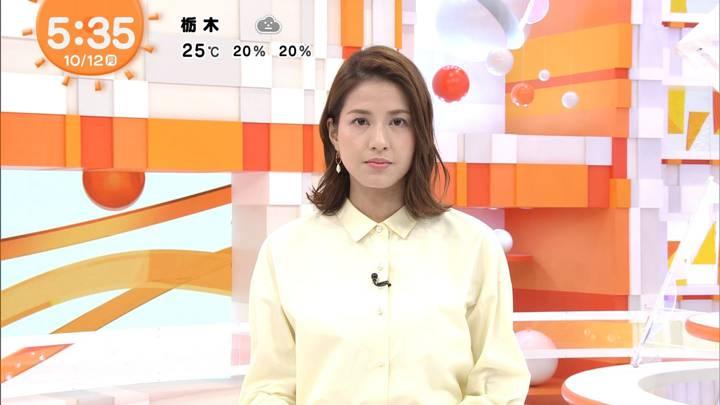 2020年10月12日永島優美の画像06枚目
