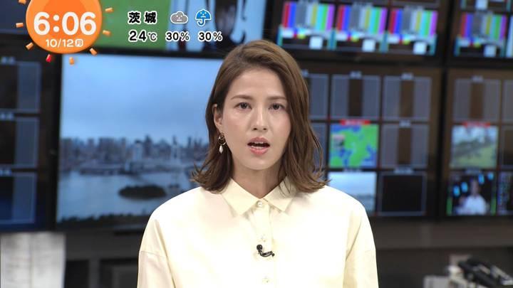 2020年10月12日永島優美の画像08枚目