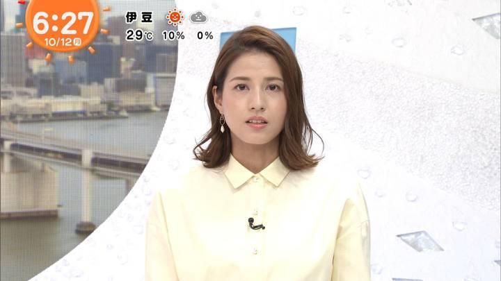 2020年10月12日永島優美の画像10枚目
