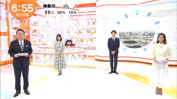 2020年10月12日永島優美の画像12枚目