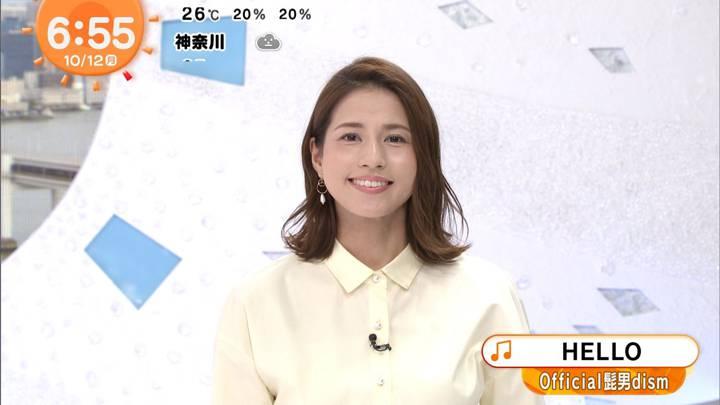 2020年10月12日永島優美の画像13枚目