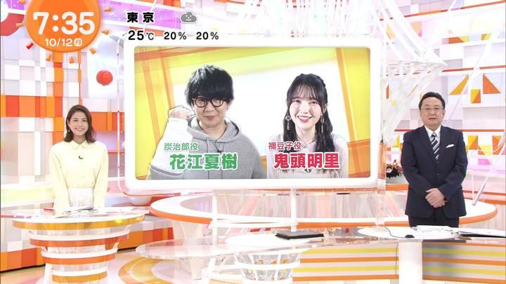 2020年10月12日永島優美の画像14枚目