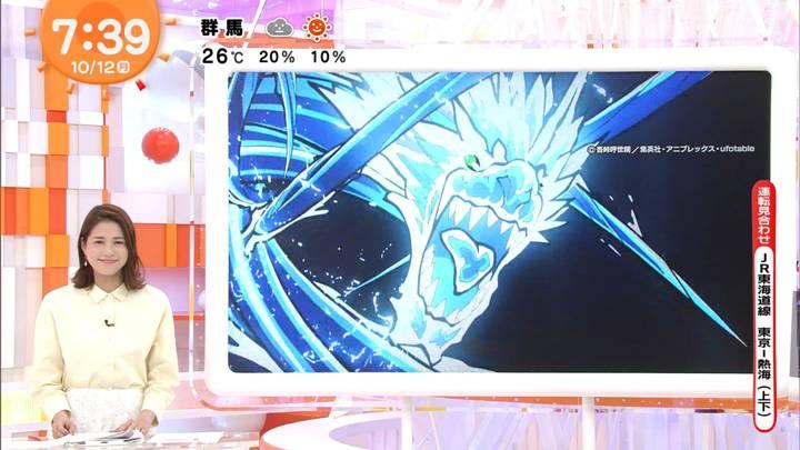 2020年10月12日永島優美の画像15枚目