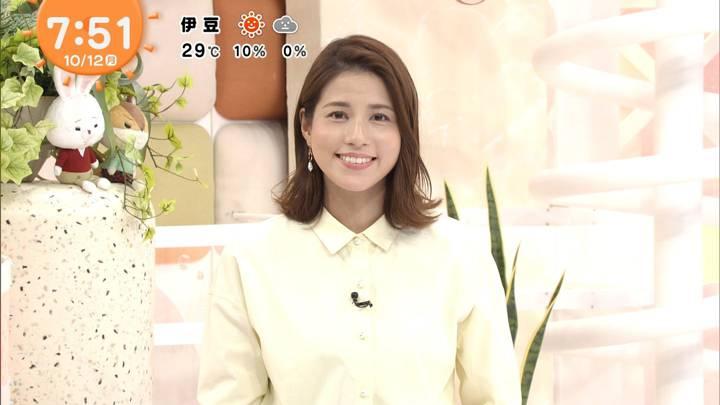 2020年10月12日永島優美の画像17枚目