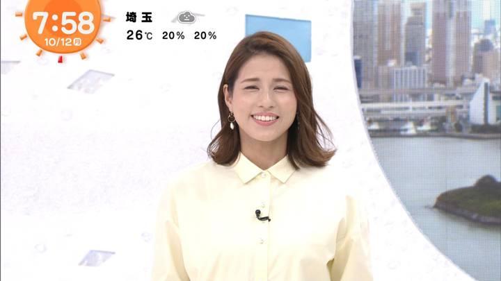 2020年10月12日永島優美の画像18枚目