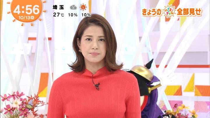 2020年10月13日永島優美の画像01枚目
