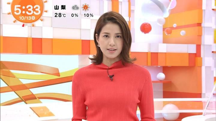 2020年10月13日永島優美の画像04枚目