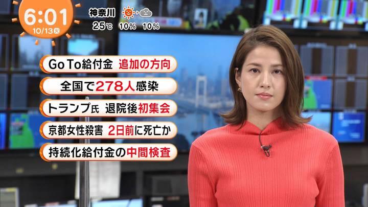 2020年10月13日永島優美の画像05枚目
