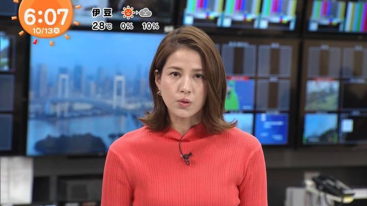 2020年10月13日永島優美の画像06枚目