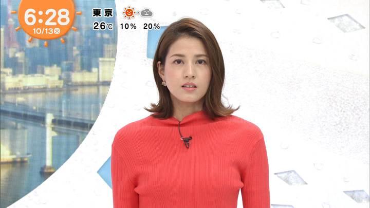 2020年10月13日永島優美の画像08枚目