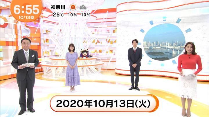 2020年10月13日永島優美の画像09枚目