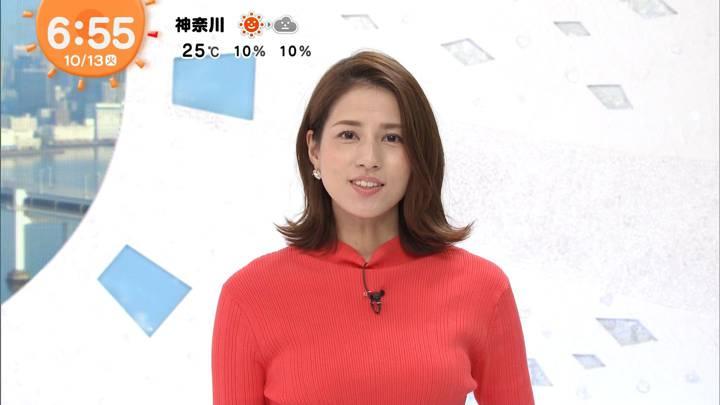 2020年10月13日永島優美の画像10枚目
