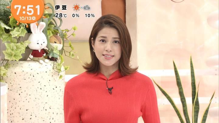 2020年10月13日永島優美の画像13枚目