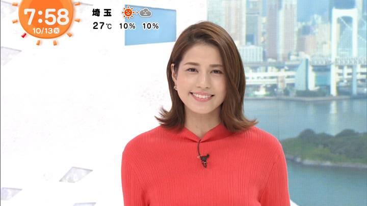 2020年10月13日永島優美の画像14枚目
