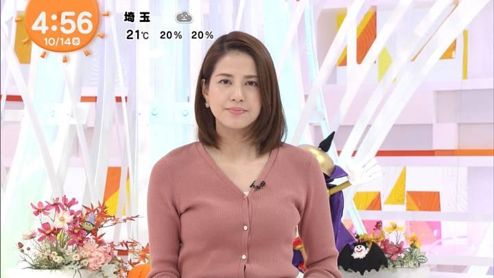 2020年10月14日永島優美の画像01枚目
