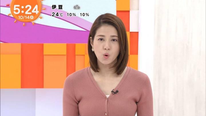 2020年10月14日永島優美の画像02枚目