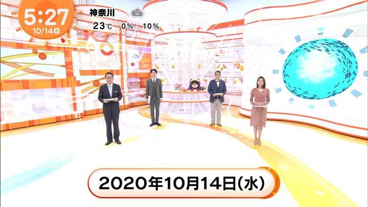 2020年10月14日永島優美の画像03枚目