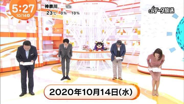 2020年10月14日永島優美の画像04枚目