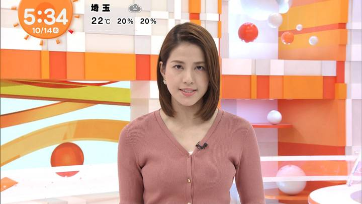2020年10月14日永島優美の画像08枚目