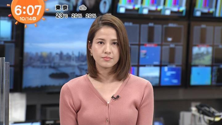 2020年10月14日永島優美の画像10枚目