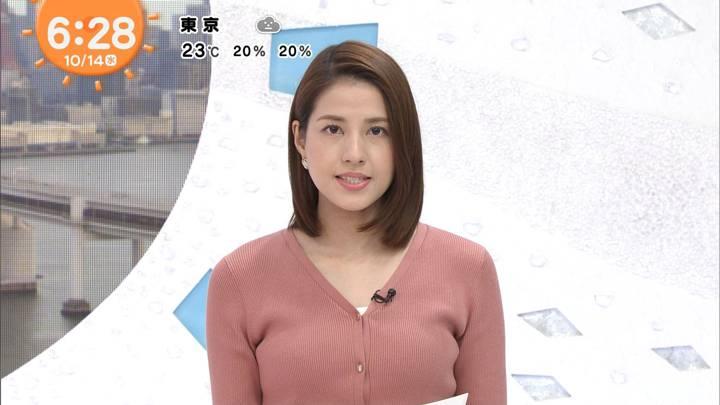2020年10月14日永島優美の画像12枚目