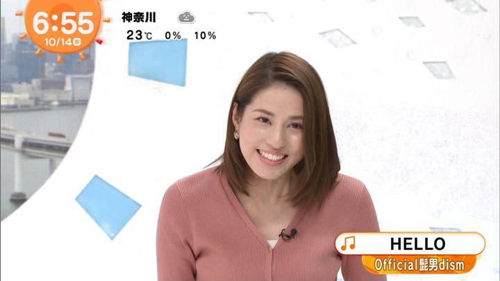 2020年10月14日永島優美の画像13枚目