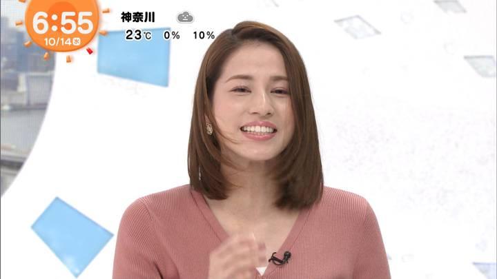 2020年10月14日永島優美の画像14枚目