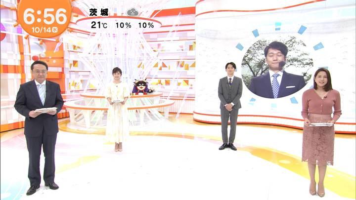 2020年10月14日永島優美の画像15枚目