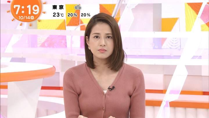 2020年10月14日永島優美の画像17枚目